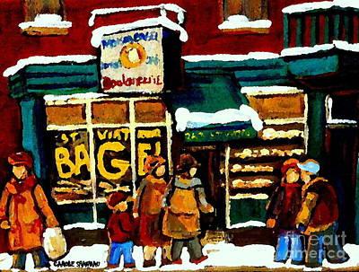 Montreal Winterscenes Painting - Paintings Of St Viateur Bagel Bakery Montreal Depanneur Deli Boulangerie Art Cityscene C Spandau by Carole Spandau