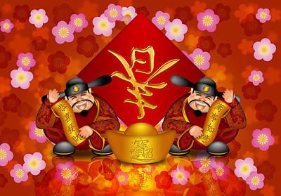 Pair Chinese Money God Banner Welcoming Spring New Year Art Print