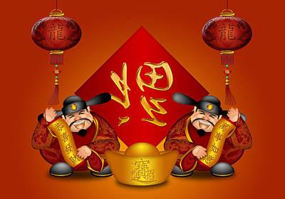 Pair Chinese Money God Banner Wishing Prosperity Dragon Lanterns Art Print