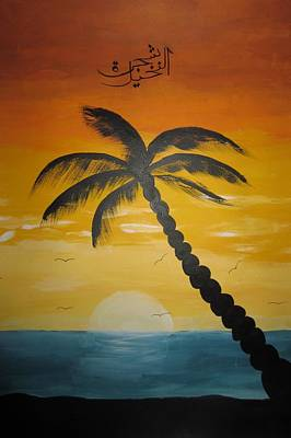 Painting - Palm Tree by Haleema Nuredeen