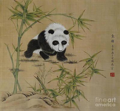 Fauna Painting - Panda by Birgit Moldenhauer
