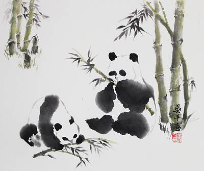 Panda  Art Print by Ping Yan