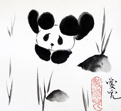Painting - Panda Time by Oiyee At Oystudio