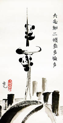 Asian Painting - Pandas Love Toronto by Oiyee At Oystudio