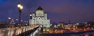 Panorama Of Moscow Cathedral Of The Christ The Savior - Featured 3 Art Print by Alexander Senin