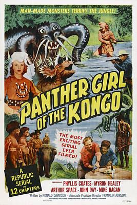 Panther Girl Of The Kongo, Us Poster Art Print