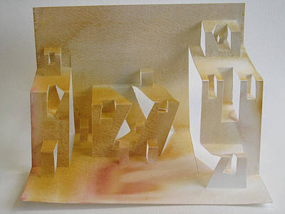Paper Architecture Art Print by Alfred Ng