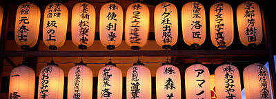 In A Row Photograph - Paper Lanterns Lit Up In A Row by Panoramic Images