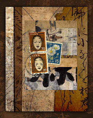 Paper Postage And Paint Art Print by Carol Leigh