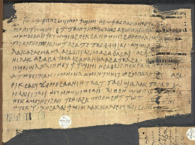 Papyrus Photograph - Papyrus by British Library