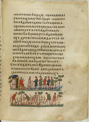 Bible Photograph - Parable Of Vineyard by British Library