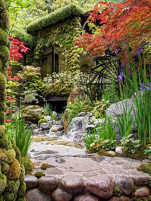 Paradise On Earth - Japanese Garden 2 Art Print by Gill Billington
