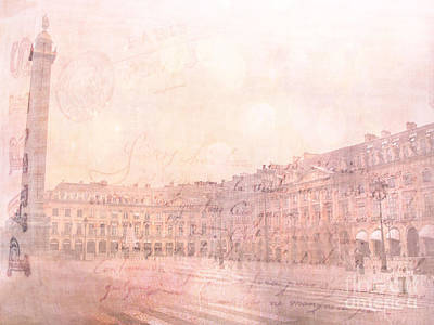 Paris Place Vendome Pastel Dreamy Pink Place Vendome Ritz Hotel Architecture Shopping District  Art Print by Kathy Fornal