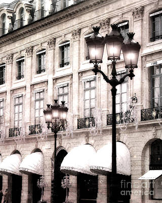Paris Street Lanterns - Hotel Chaumet  Architecture Street Lamps - Paris Buildings Lanterns Art Print by Kathy Fornal