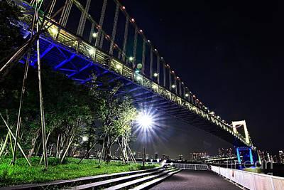 Photograph - Park Underneath The Rainbow Bridge In Tokyo by Beverly Claire Kaiya