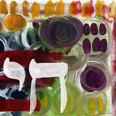 Jewish Mixed Media - Passages- Abstract Painting by Linda Woods
