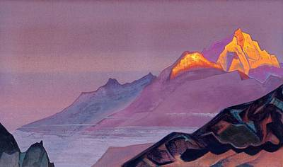 Russia Painting - Path To Shambhala by Nicholas Roerich