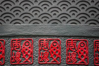 Detalhes Photograph - Patterns In Sensoji by Joao Maia