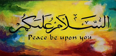 Painting - Peace Be Upon You by Salwa  Najm