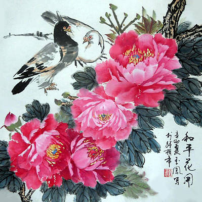 Peace Flowers Print by Yufeng Wang