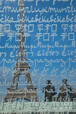 Pour Photograph - Peace Memorial Paris by Brian Jannsen