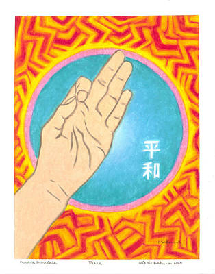 Painting - Peace - Mudra Mandala by Carrie MaKenna
