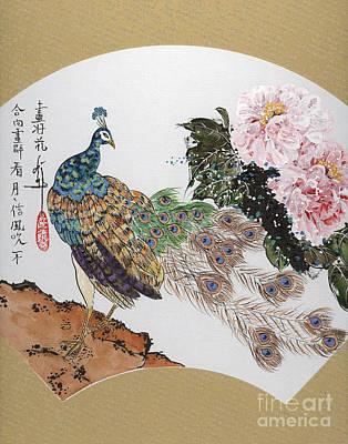 Peacock And Peony Print by Linda Smith