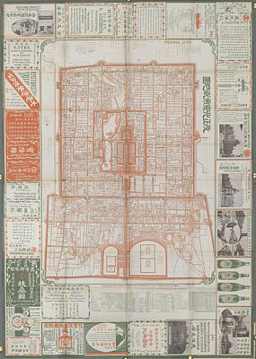 Peking City Art Print by British Library