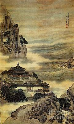 Silk Painting - Penglai Island by Pg Reproductions