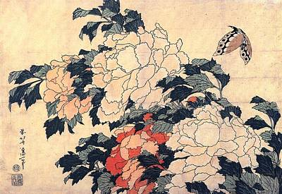 Japanese Wave Painting - Peonies And Butterfly by Philip Ralley