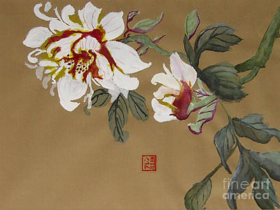 Peonies Chinese Watercolor Art Art Print by Merton Allen