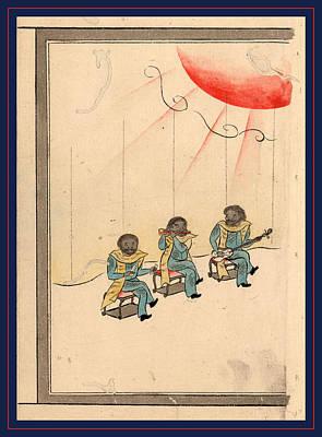 Peri Raiko, Commodore Perrys Delegation Art Print by Japanese School
