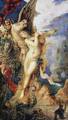 Pegasus Painting - Perseus And Andromeda by Gustave Moreau