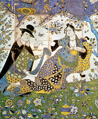 Ceramic Art Tile Painting - Persian & Portuguese, C1525 by Granger