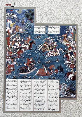 Persian Miniature Painting - Persian Battle Scene by Granger