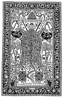 Pelts Painting - Persian Dervish Carpet by Granger