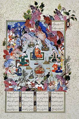 Persian Miniature Painting - Persian Miniature, C1525 by Granger