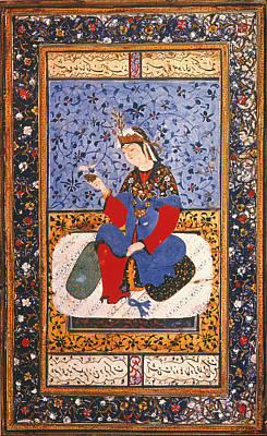 Safavid Painting - Persian Princess by Granger