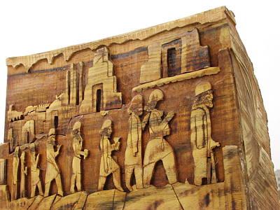 Perspolis Sculpture Original by Ahmad Motavalian