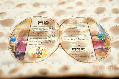 Judaica Photograph - Pesach Matzo And Hagadah  by Ilan Rosen