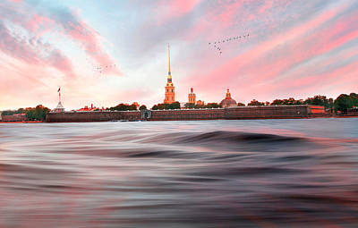Peter And Paul Fortress Art Print by Roy  McPeak