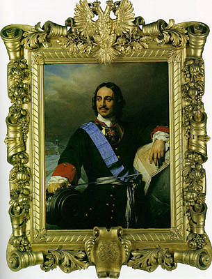 Peter The Great Of Russia Art Print by Paul  Delaroche
