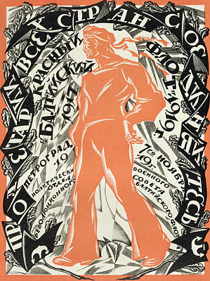Petrograd Red Seventh November Revolutionary Poster Depicting A Russian Sailor Art Print by Sergei Vasilevich Chekhonin
