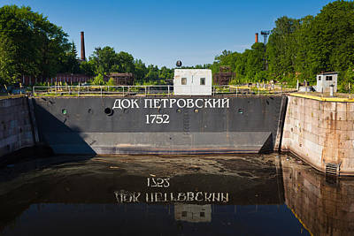 Petrovsky Drydock, Peter The Greats Art Print by Panoramic Images