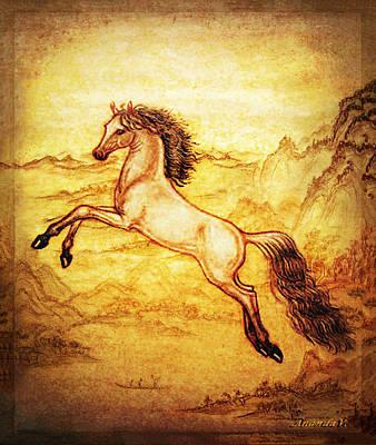Joy Mixed Media - Pegasus Friend With Landscape by Ananda Vdovic