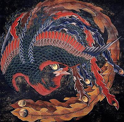 Japanese Wave Painting - Phoenix by Philip Ralley