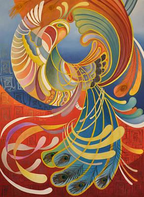 Painting - Phoenix by Ousama Lazkani