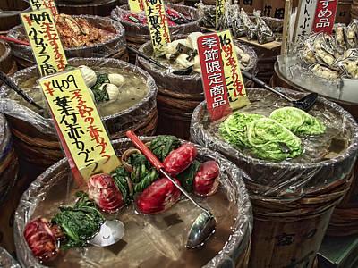 Pickled Vegetables Street Vendor - Kyoto Japan Art Print