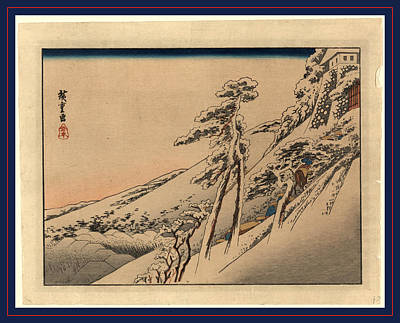 Vertex Drawing - Pilgrims Ascending Snow-covered Hillside Toward Temple by Utagawa Hiroshige Also And? Hiroshige (1797-1858), Japanese