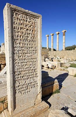 Pillar At The Old Forum At Leptis Magna In Libya Art Print